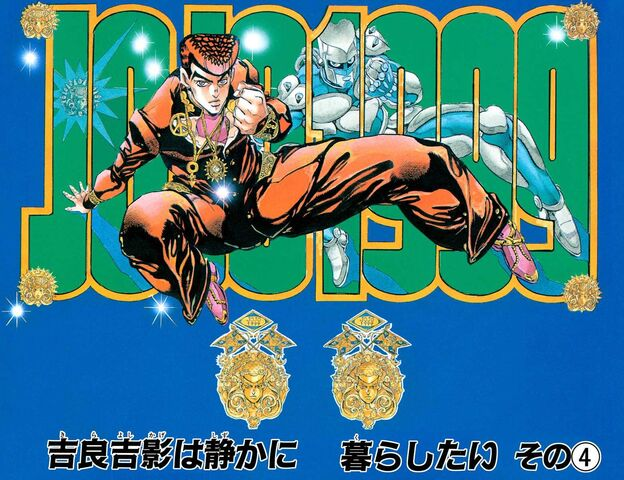 File:Chapter 345 Cover B.jpg