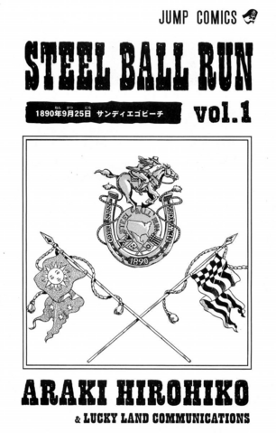 File:SBR Volume 1 Illustration.png