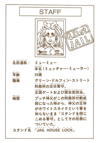 File:SO Chapter 98 Tailpiece.png