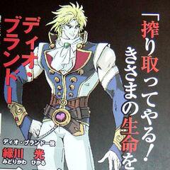 Vampire Dio's design.
