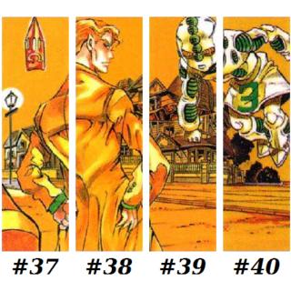 Volume 30 through 47 spine art
