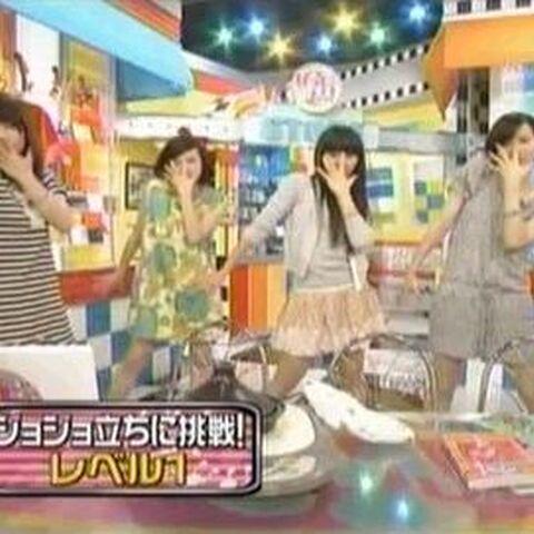 Members of perfume posing