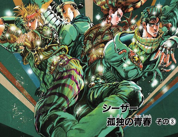 File:Chapter 90 Cover B.jpg