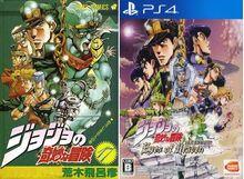 Cover comparison