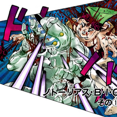 Carne and his Stand riddled with bullets