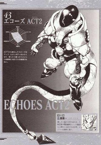 File:EchoesAct2.jpg