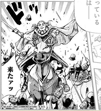 File:Araki-panel.jpg