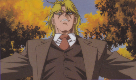 File:Dio bby.PNG