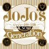 JoJo's Bizarre Adventure genration cover