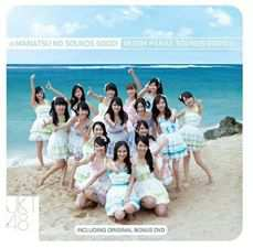 File:Manatsu no Sounds Good.jpg