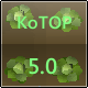File:Kotop-5.png