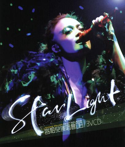 File:StarLight VCD.jpg
