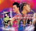 Live 2001 CD