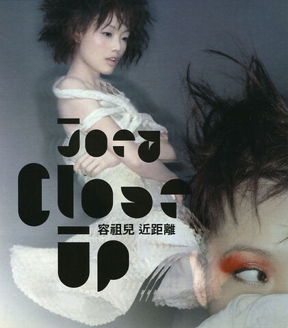 File:Joey CloseUp China Box Front.jpg
