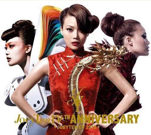 File:JoeyTen EP Final Box Front.jpg