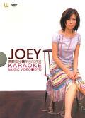Love Joey 2 DVD Box Front