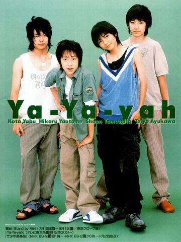 File:Yayayah2004.jpg