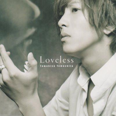 File:Loveless RE.jpg
