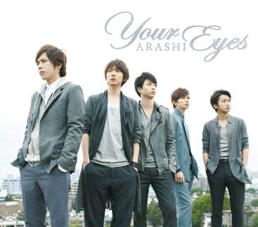 File:20120517 arashi.jpg