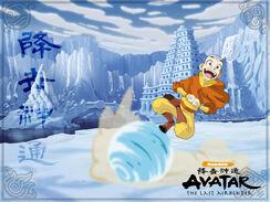 Avatar-Aang-avatar-aang-31177496-1024-768