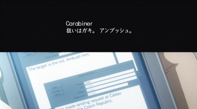 File:Carabiner.png