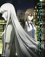 Vol. 2 DVD cover