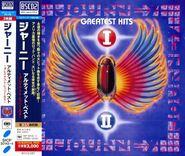 GreatestHits1&2JapaneseCD