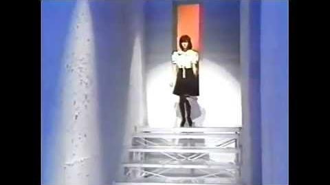 Hori Chiemi - Ai wo Ima Shinjite Itai (Short Version)