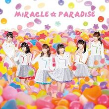 Miracle☆Paradise cover 2