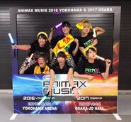 ANIMAX MUSIX (January 2017)