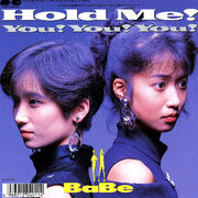 Hold me 1
