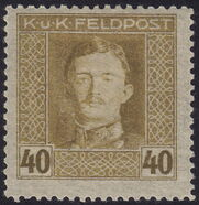 Austria 1917-1918 Emperor Karl I (Military Stamps) l