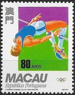 Macao 1992 Olympic Games - Barcelona a