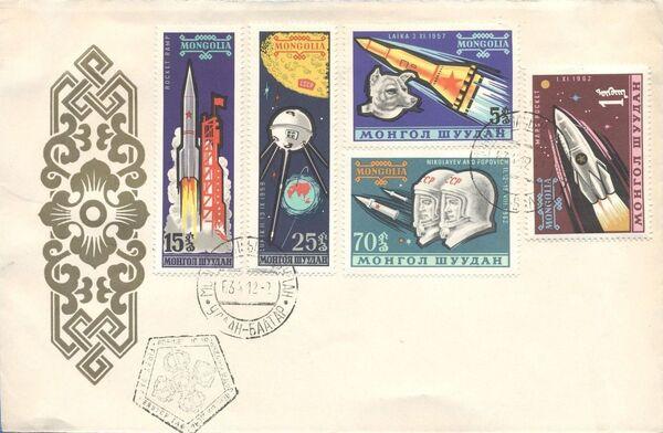 Mongolia 1963 Soviet Space Explorations f