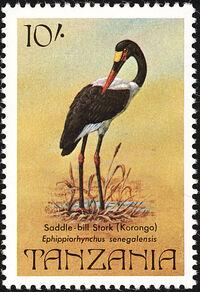 Tanzania 1982 Birds d