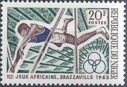 Niger 1965 1st African Games c