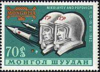 Mongolia 1963 Soviet Space Explorations d