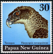 Papua New Guinea 1974 Birds heads c