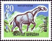 Mongolia 1967 Prehistoric animals d