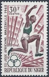 Niger 1965 1st African Games d