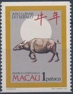 Macao 1985 Year of the Ox b