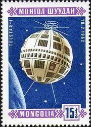 Mongolia 1966 Space exploration c