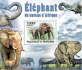 Burundi 2011 Elephants of the African Savanna SSc.jpg