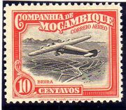 Mozambique Company 1935 Inauguration of the Airmail (2nd Issue) b