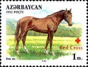 Azerbaijan 1997 Red Cross - Horses d