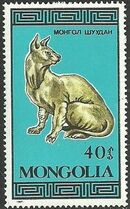Mongolia 1987 Domestic and Wild Cats c