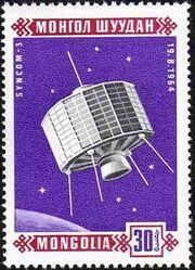 Mongolia 1966 Space exploration e
