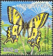 Azerbaijan 2002 Butterflies and Moths b