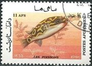 Afghanistan 1986 Fishes e