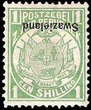Swaziland 1889 Coat of Arms q